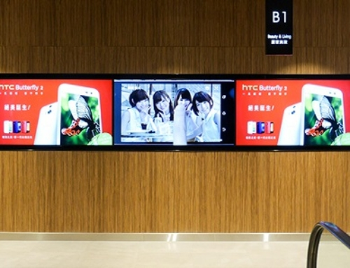 Digital Signage In Dubai Is Of Great Help For A Successful Event